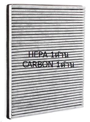 ไส้กรองฝุ่น+กลิ่น (HEPA+Carbon) Sharp FU-A28, FU-A28TA